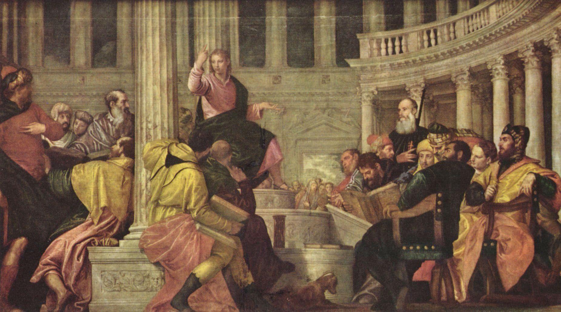 Историко-богословский лекторий